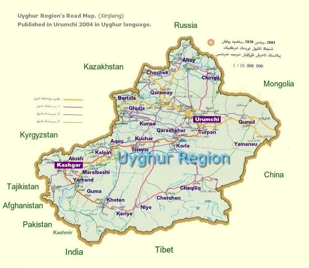 uyghur - photo #50