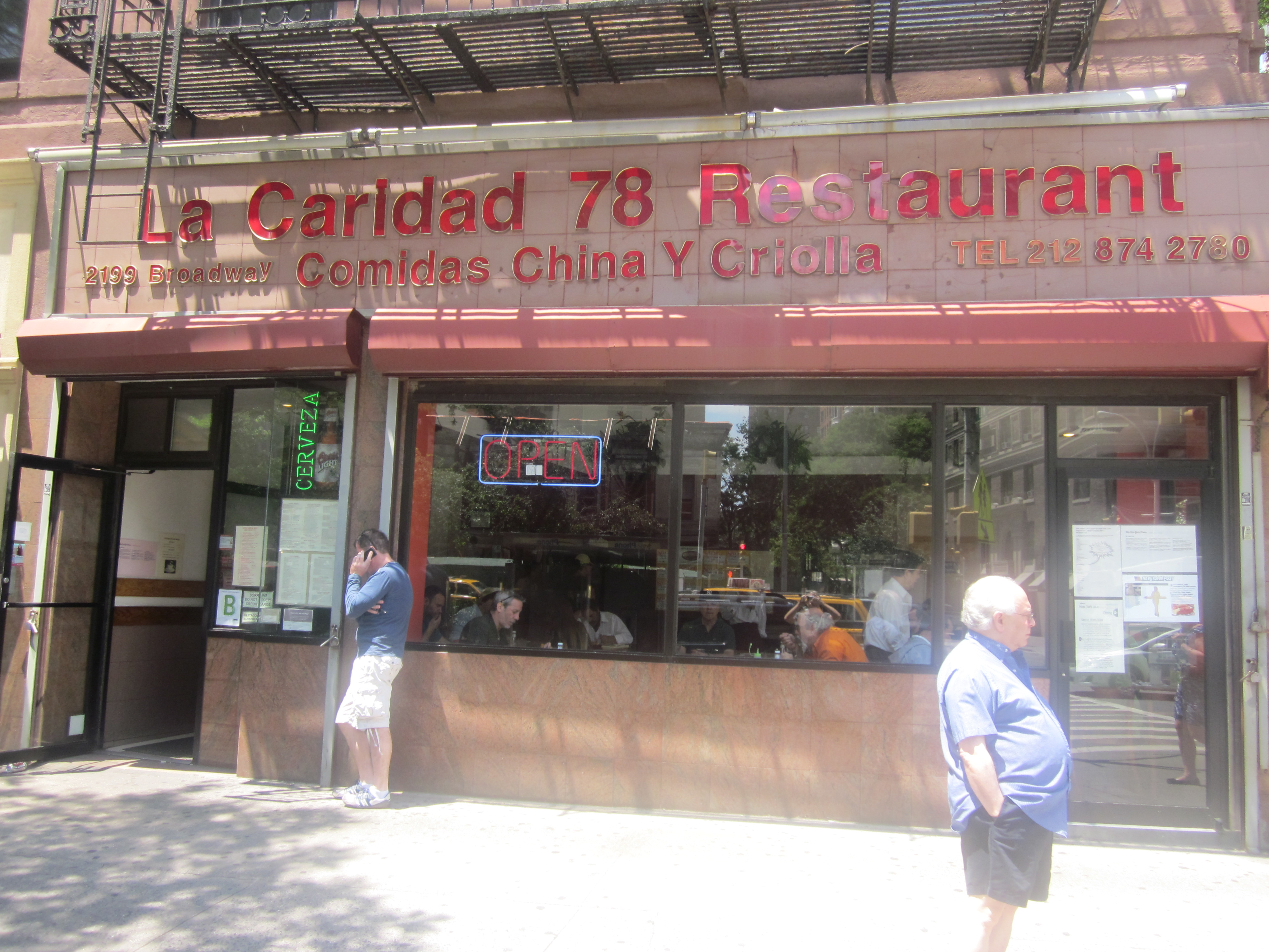Cheap Asian Food Upper West Side New York