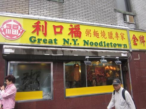 Noodletown
