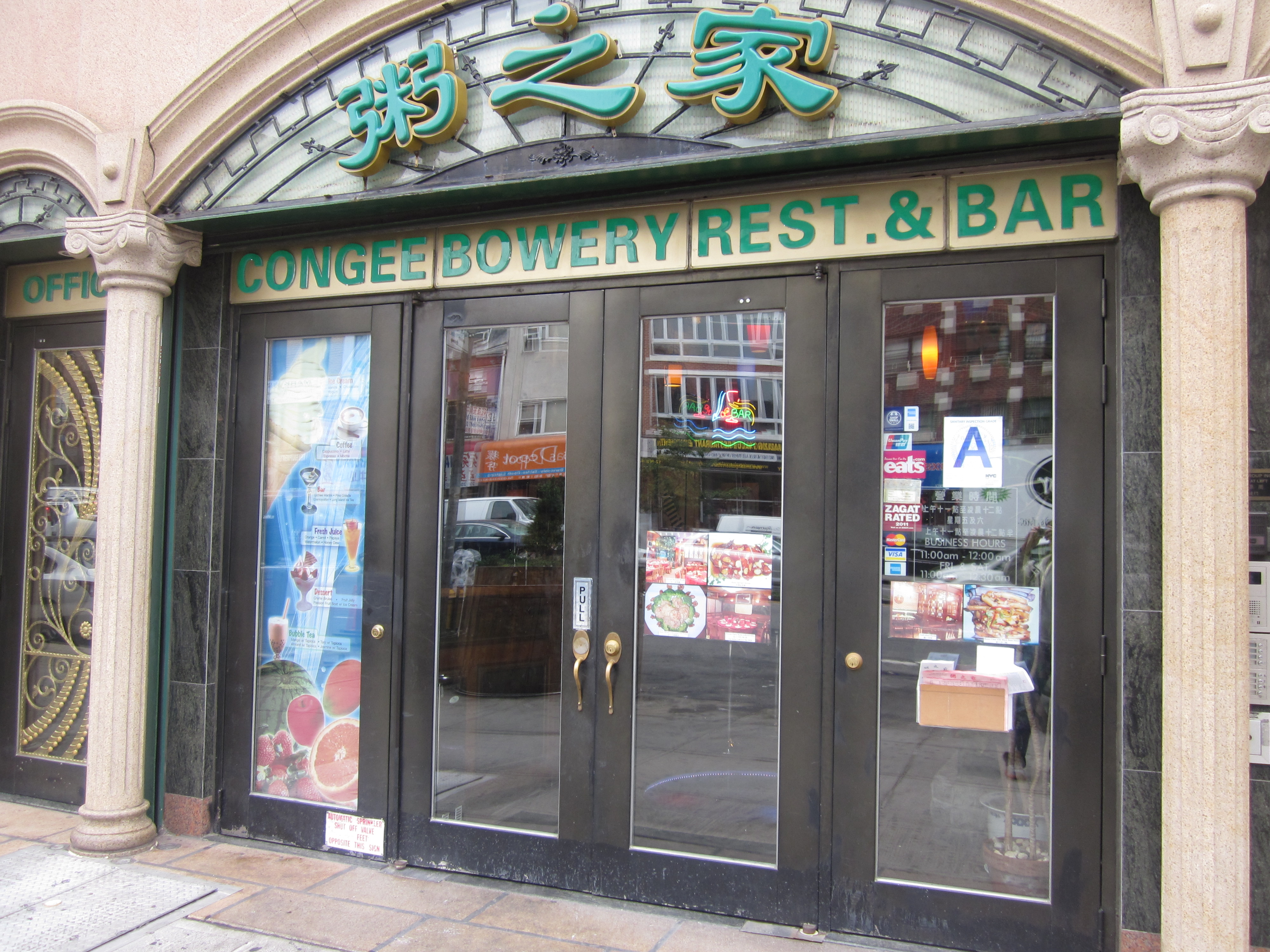 Bowery Chinese Restaurant