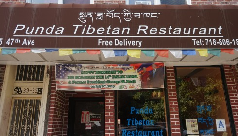 Punda Tibetan