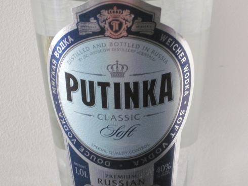 vodka-pizza-015